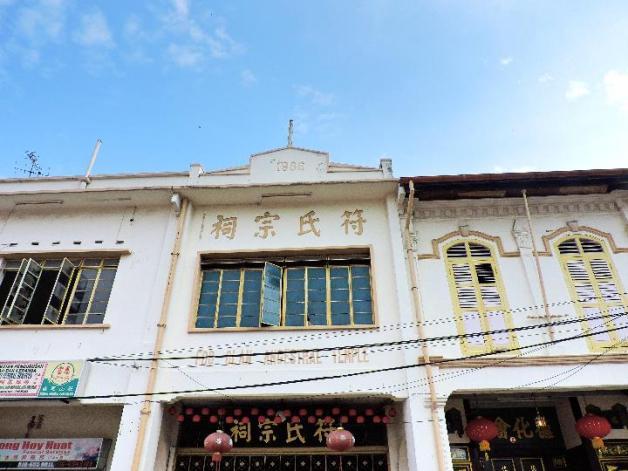 23. ancestral temple